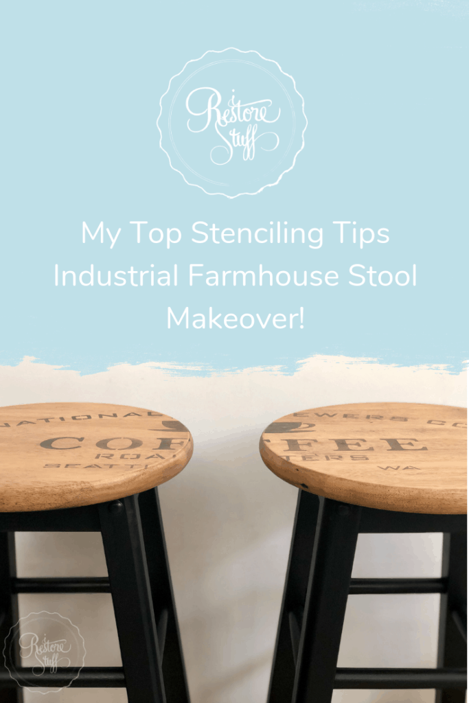 Industrial Farmhouse Stool
